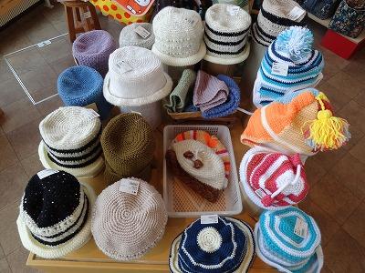 帽子 (2)