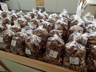 上ノ国町物産センター商品