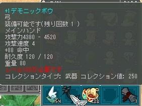 cap0080 (4)