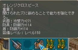 cap0080 (3)