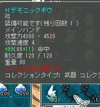 cap0081 (2)
