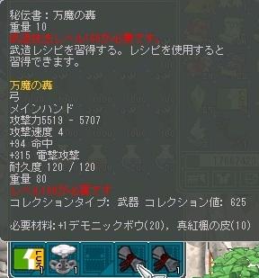 cap0083.jpg