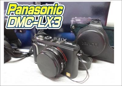 DMC-LX3アップ用