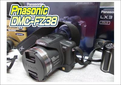 MDC-XZ38アップ用