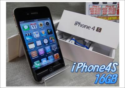 iPhone4s16gbアップ用