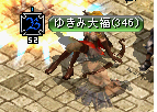 大福12_05_04