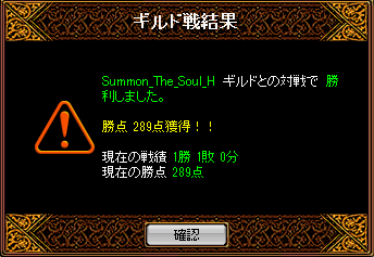 Summon_The_Soul.png
