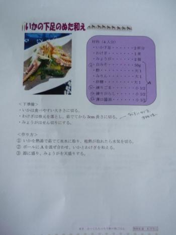 P1090356_convert_20110925162557.jpg