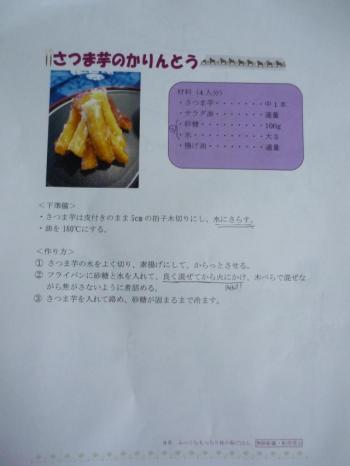 P1090358_convert_20110925162826.jpg