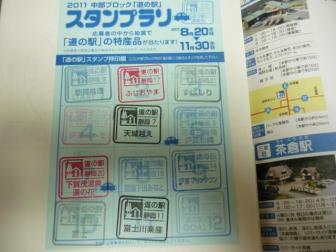 P1090465_convert_20111008223030.jpg