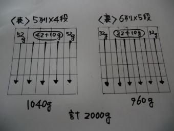 006_convert_20111216132039.jpg
