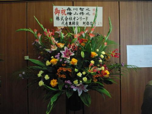 阿部さんのお花