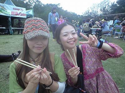 森のたね 富士山 竹 マイ箸づくり