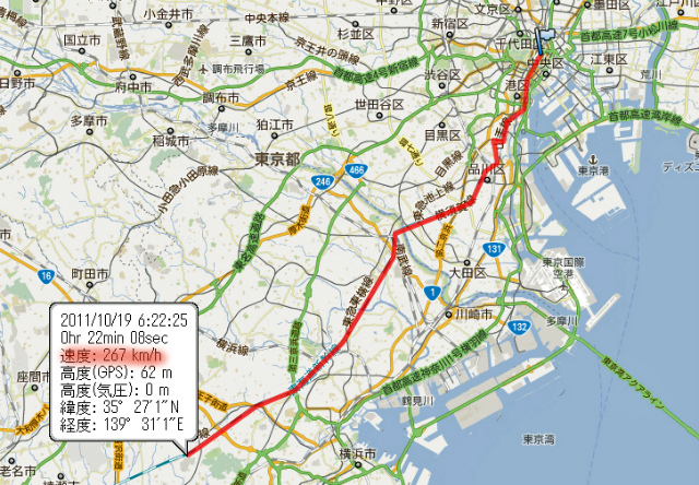 GPS20111019.jpg