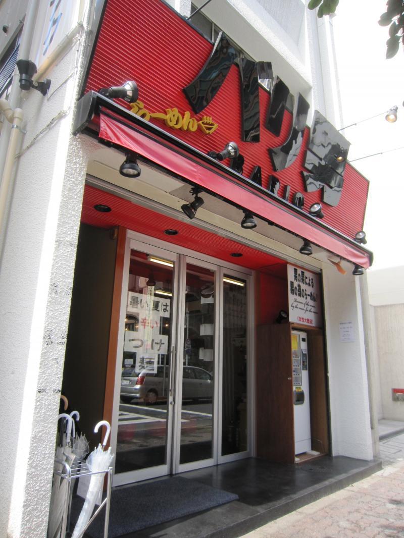 バリ男吉祥寺店