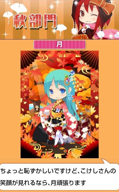 Screenshot_2013-11-26-16-49-32.jpg