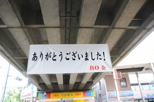 ありざす_convert_20110921005358