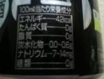 キリンビール「ドライリッキー<ドライジン&ライム>」