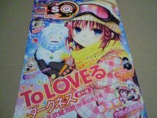 ジャンプSQ(スクエア)19 Vol.11