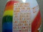 アサヒ飲料「三ツ矢7種のフルーツミルクサイダー」