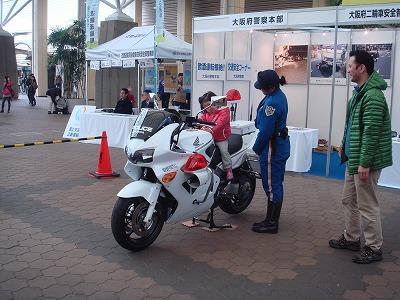 DSC06135.jpg
