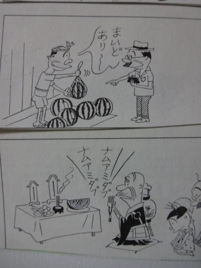 螂ウ蟄仙、ァ・胆convert_20120425175646