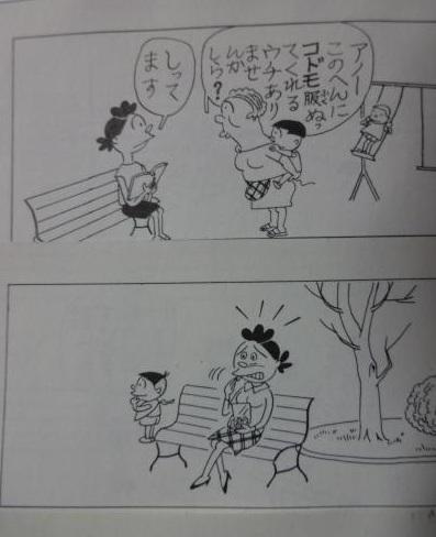 縺輔k_convert_20120425174550