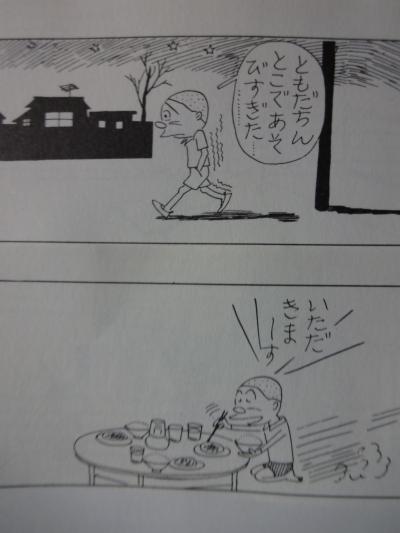 縺斐≧縺ィ縺・_convert_20120425184130