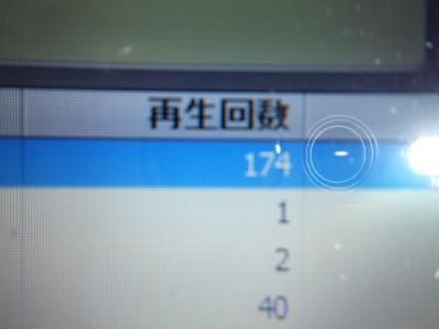 DSCF0516[1]_convert_20120502132705
