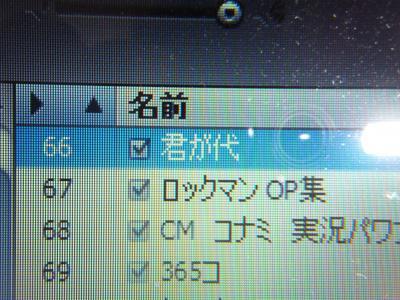 DSCF0515[1]_convert_20120502132612