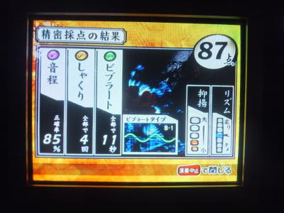 DSCF0598[1]_convert_20120502143036