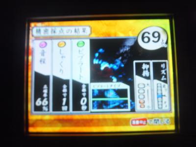 DSCF0542[1]_convert_20120503005146