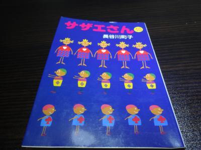 DSC00354_convert_20120425152459.jpg