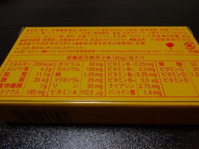 DSC00440_convert_20120429225621.jpg