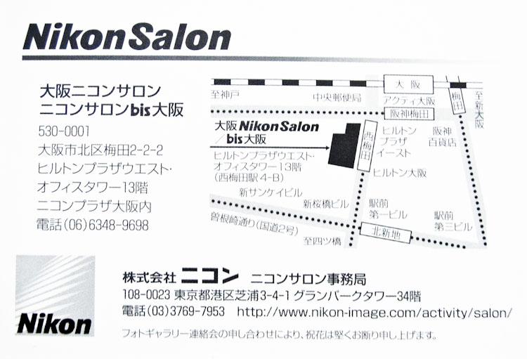 DSCN9378.jpg