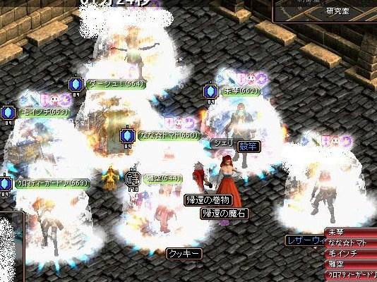 RedStone 12.01.14[00]