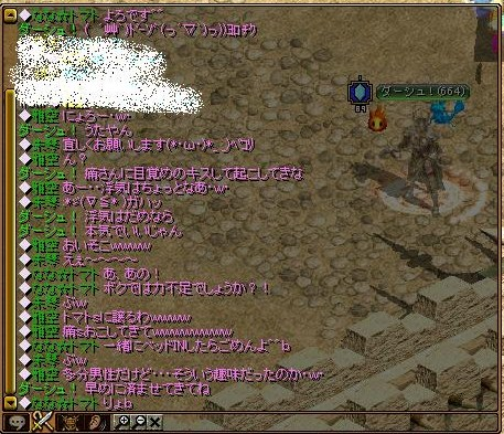 RedStone 12.01.13[06]