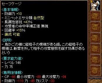 RedStone 12.01.18[01]