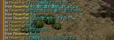 RedStone 12.02.11[00]
