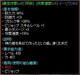 RedStone 12.02.05[03]