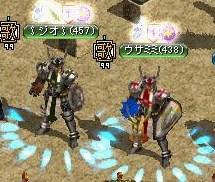 RedStone 12.02.14[02]