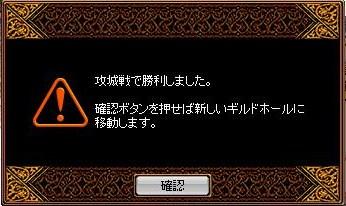 RedStone 12.02.18[01]