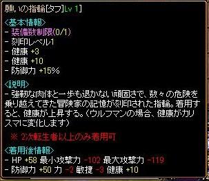 RedStone 12.02.24[00]