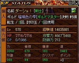 RedStone 12.03.04[01]
