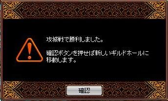 RedStone 12.03.03[01]