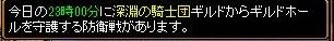 RedStone 12.03.10[14]