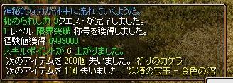 RedStone 12.03.20[01]