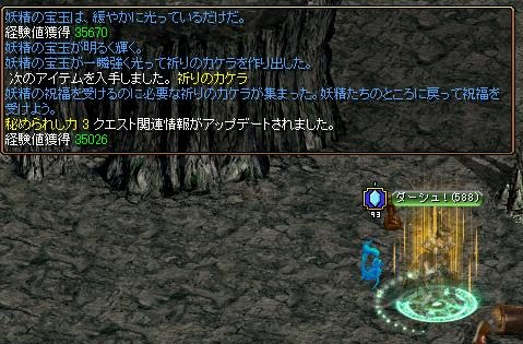 RedStone 12.03.20[00]