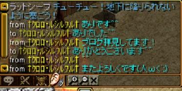 RedStone 12.04.27[02]