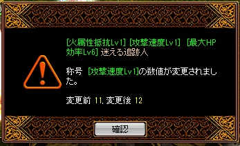 RedStone 12.04.26[00]